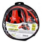jumper cables 600A 3m Bottari