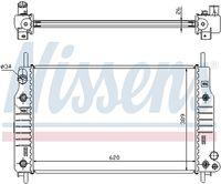 NISSENS  Radiaator, mootorijahutus 62105